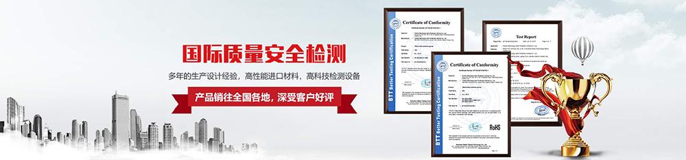 企业资质banner.jpg